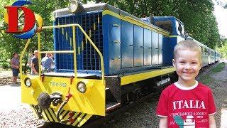 Детская железная дорога. Катаемся на паровозике. Поезда для детей в парке ВЛОГ