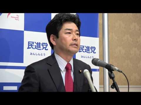 61124 山井国対委員長会見 2016年11月24日