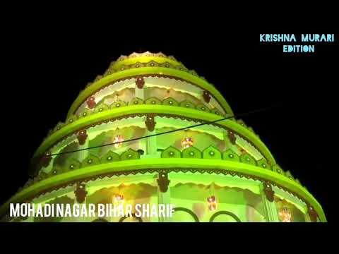 Durga Puja Bihar Sharif 2017