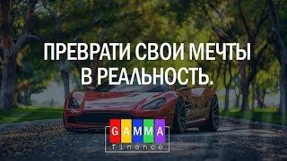Заработок 1500 рублей в день + подтверждающие отзывы от реальных людей