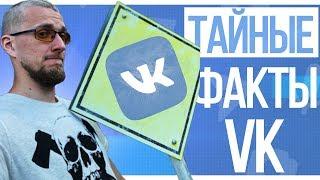 видео Раскрутка групп Вконтакте бесплатно