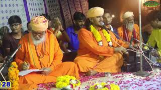 Ram Rijaya Thari Aatma Rije Duniya Rijeyegi Mithu Bolya se \\Gulab Nath ji bhajan 2019