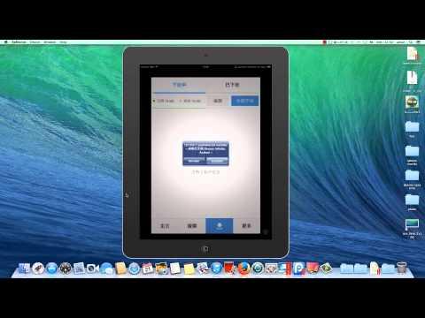 telecharger tout les application payante sur votre ipad avec pp25 100 gratuit youtube. Black Bedroom Furniture Sets. Home Design Ideas