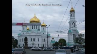 Ростов на Дону 2(, 2016-07-01T15:36:37.000Z)