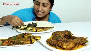Cooking and Eating Chicken Leg Piece, Fish Curry, Fish Fry || …