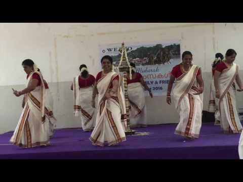 Kaithozham Thiruvathira  Stage Performance