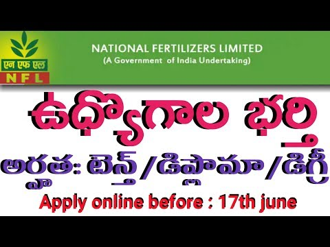 group C jobs|| JE assistant GII || AP|| TS|| 10thpass||diploma||degree||apply online||
