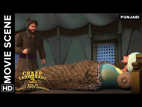 🎬Guru Gobind Singhji attacked by the enemies   Chaar Sahibzaade 2 Punjabi Movie   Movie Scene🎬