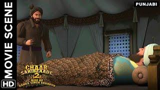 🎬Guru Gobind Singhji Attacked By The Enemies | Chaar Sahibzaade 2 Punjabi Movie | Movie Scene🎬