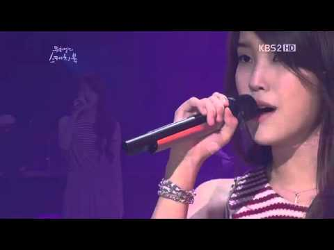 IU - Almost Lover (Cover)