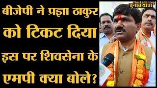 Hemant Godse Full Interview | Shivsena MP and Candidate from Nashik | Loksabha Elections 2019