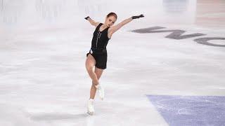 Alexandra Trusova - Test Skates 2021 - FS - Cruella / Трусова - Прокаты 2021 - ПП - 12-09-2021 Thumb