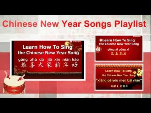 Chinese New Year Songs Playlist - learn Mandarin songs with lyrics