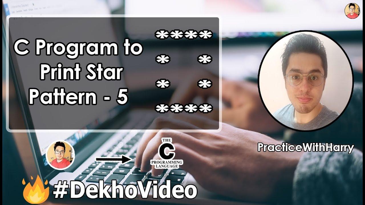 C Program To Print Star