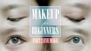 How to apply eyeliner, eyeshadow & mascara (for beginners) [Makeup for beginners part 2]