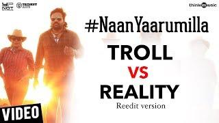 Naan Yaarumilla All Star Remix ! | Tamizh Padam 2 | Dinsa Cuts