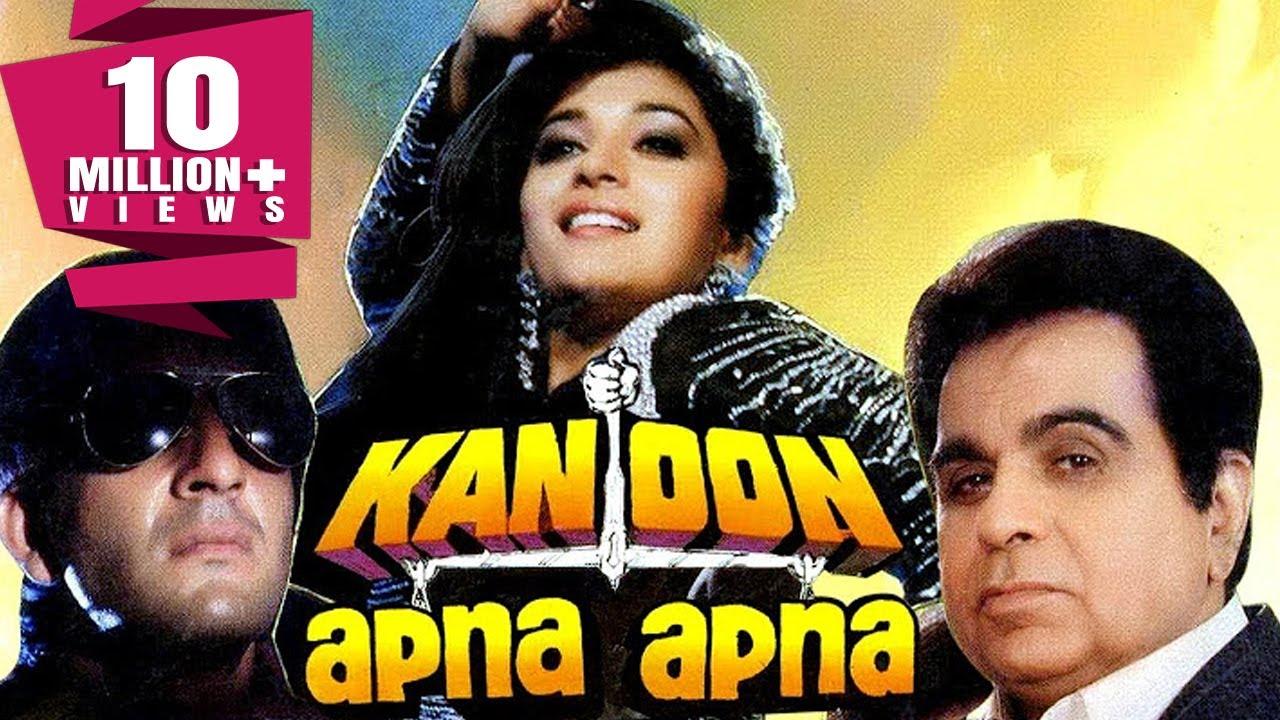Download Kanoon Apna Apna (1989) Full Hindi Movie   Dilip Kumar, Sanjay Dutt, Madhuri Dixit, Nutan