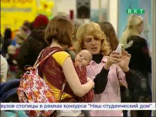 III Фестиваль беременных.  Телеканал «ВКТ»