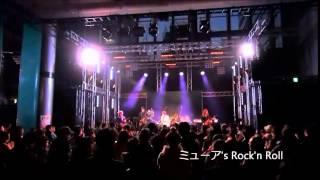 2015年1月18日、大阪MBSちゃプラステージにて行われたミューア 「赤い月...
