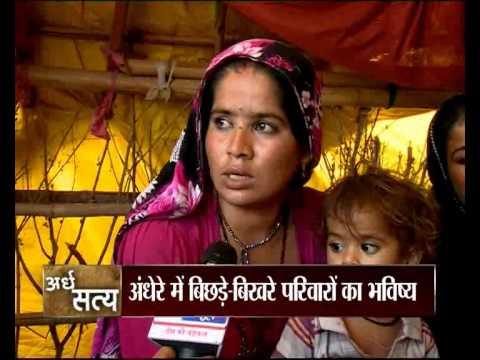 Ardh Satya with Rana Yashwant: Untold story of Pakistani Hindu refugees in India