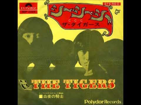 ザ・タイガースThe Tigers/シー...