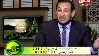 بالفيديو.. عالم أزهري: آية «وما محمد إلا رسول» نزلت قبل موت النبي الكريم