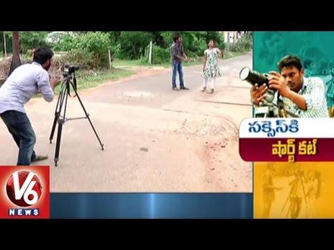 Special Story On Short Film Makers  Vijayawada  V6