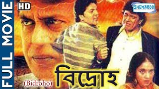 Bidroho (HD) - Superhit Bengali Movie - Mithun, Aditya Pancholi, Krutika Singh |Bengali Dubbed Movie