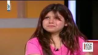دموع طفلة سورية تتذكر إخوتها الذي قتلهم بشار الأسد