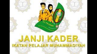 Janji Kader - IPM Jember (PKTM 1 PC IPM Paleran)