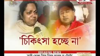 Nandini Pal on Tapas Pal's arrest in connection with Chit fund scam