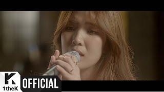 [MV] Kim Na Young(???) _ No Blame(? ???? ??) (Prod. By Ha Dong Qn(???)) MP3