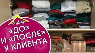 видео Порядок в детской: 3 секрета хранения игрушек и идеальный способ уборки
