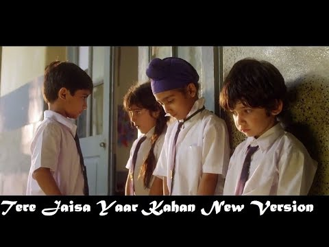 tere-jaisa-yaar-kahan-new-version-|-yaara-teri-yaari-back-to-school-|-friendship-special-|-students