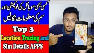 Top 3 Sim Details and Location Tracing Apps