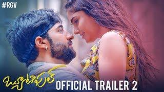 RGV's Beautiful Hindi Movie Trailer 2 2020