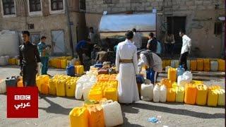 أنا الشاهد: حملة تطوعية لتخفيف أزمة المياه في اليمن