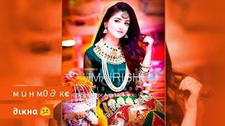 #Girls attitude status     New hindi sad music ringtone 2018#punjabi #Ringtones   love ringtone cute
