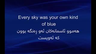 Taylor Swift Crazier kurdish subtitle.mp3