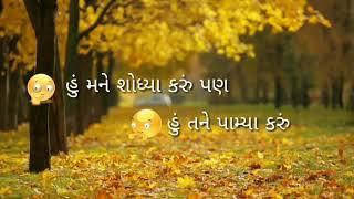 Whatsapp & instagram Status Video  Gujarati - Hu Tane Sodhya karu