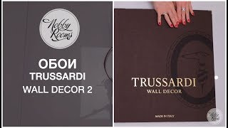 Обои Trussardi Wall Decor 2