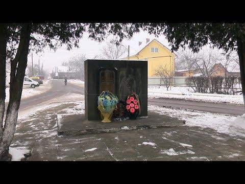 27.01.2018 День пам'яті жертв Голокосту: у Коломиї відбулися поминальні заходи