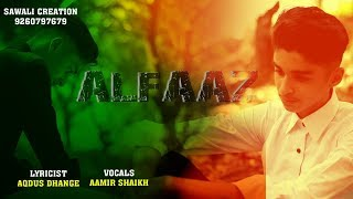 Alfaaz Official music video 2017 Lyrics by || AQDUS DHANGE || Vocals by || AAMIR SHK ||