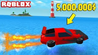 I'M BUYING THE MOST EXPENSIVE WATER CAR FOR 5 MILLION IN MAD CITY!! (Roblox Mad City)