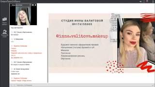 МК макияж глаз с визажистом Инной Валитовой