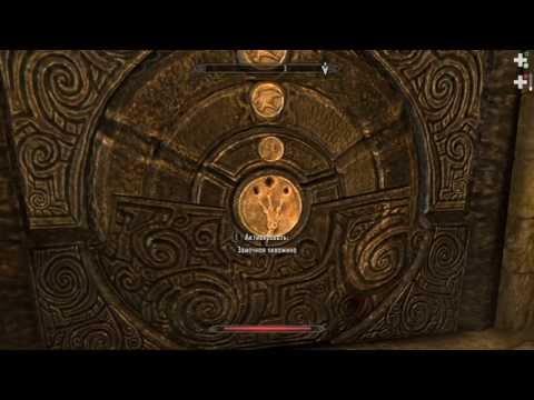 Skyrim #089 - Запретная легенда (часть 2)