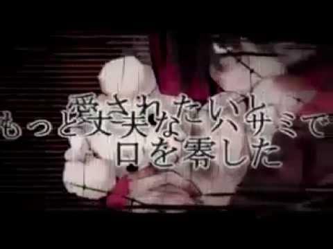 【鏡音リン】Tokyo Teddy Bear - English & Romaji