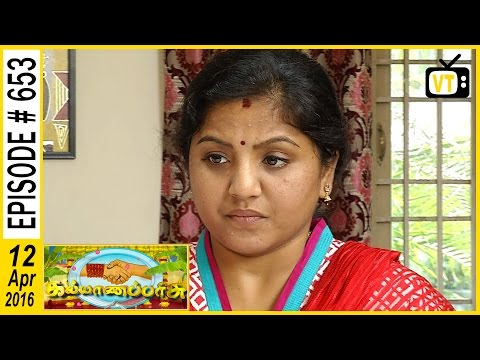 Kalyana Parisu Season 3 -Yarloosai com