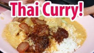 Stunning Thai Curry at Khao Kaeng Jake Puey ข้าวแกงเจ๊กปุ้ย (เจ้เฉี๋ย)