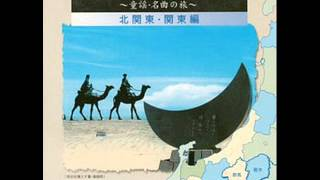 KICG 8253 22.うさぎのダンス(カラオケ)
